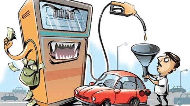पेट्रोल और डीजल का दामों जबर्दस्त उछाल, तोड़े अबतक के सारे रिकॉर्ड