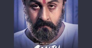 संजय की बायोपिक हुई रिलीज, फिल्म में संजय दत्त भी आ रहे हैं नजर