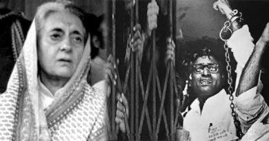 43 साल पहले ऐसा क्या हुआ, जिसने इंदिरा सरकार को हिला कर रख दिया