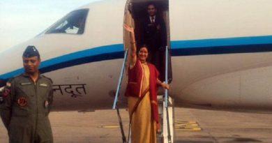 सुषमा स्वराज का विमान मेघदूत हुआ गायब, अधिकारियों में मचा हड़कंप