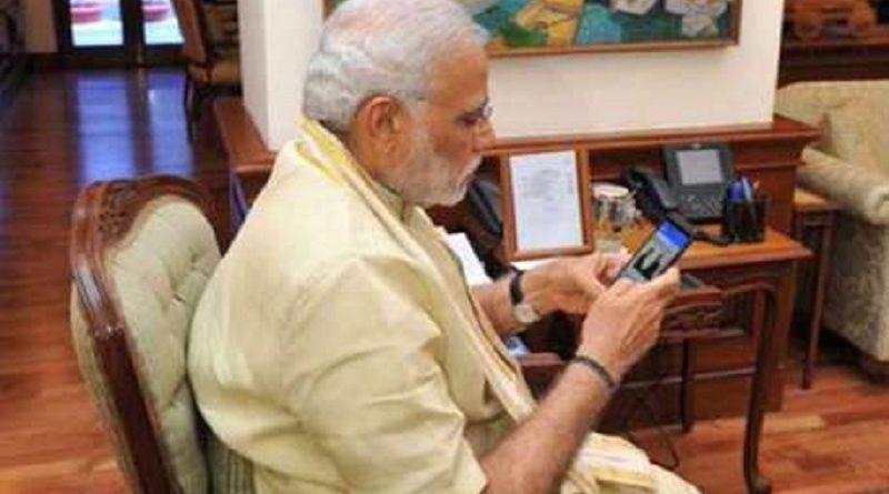 प्रधानमंत्री मोदी ने दिया रक्षाबंधन पर इस महिलाओं को खास तोहफा