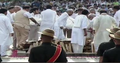 स्मृति स्थल पर हो रहा है, अटल बिहारी वाजपेयी का अंतिम संस्कार
