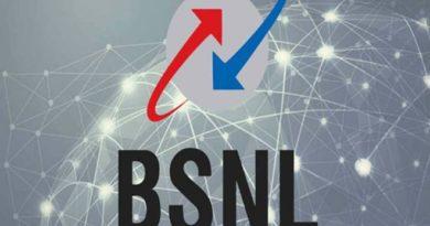 बीएसएनल ने लॉन्च की हाई स्पीड ब्रॉडबैंड सर्विस: भारत फाइबर
