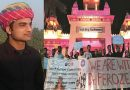 फिरोज खान विवाद:- शिक्षा को धर्म से जोड़ना कितना सही है
