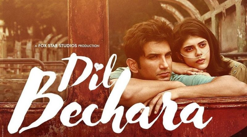 dil bechara release