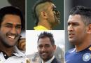 Dhoni birthday- क्रिकेट के कैप्टन कूल के करिश्माई सफर की कुछ ऐसी है कहानी