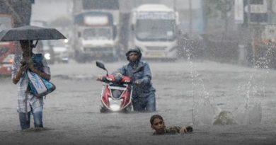 info_adda_rain
