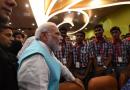 जानें क्या है पी.एम.मोदी का आत्मनिर्भर ऐप इनोवेशन चैलेंज और कैसे करें पार्टिसिपेट