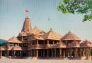 कोरोना काल में सामने श्री राम, मंदिर ट्रस्ट करेगा ऑक्सीजन की पूर्ति