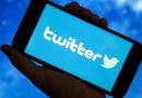 पेड हो सकता है ट्वीटर, सब्सक्रिप्शन मॉडल के बारे विचार जारी
