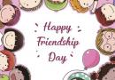 Friendship Day: तो इसलिए मनाया जाता है फ्रेंडशिप डे….
