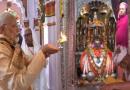 अयोध्या दौरे के दौरान सबसे पहले हनुमानगढ़ी में दर्शन करेंगे पीएम मोदी