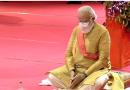 ऐतिहासिक रहा आज का दिन, कुछ इस तरह किया प्रधानमंत्री नरेंद्र मोदी ने भूमि पूजन