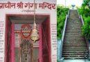 देश में एक ऐसा मंदिर, जिसके शिवलिंग में निकलता है अंकुर, देवी-देवताओं की दिखती है आकृतियां
