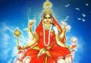 9वें दिन मां सिद्धिदात्री की पूजा करने से पूरी होती हैं सभी मनोकामनाएं, नवरात्रि में करें ऐसे पूजा