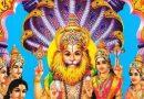 Narsingh Jayanti 2021: इस दिन पड़ रही है नरसिंह जयंती, जानें पूजा का शुभ मुहूर्त और इसका महत्व